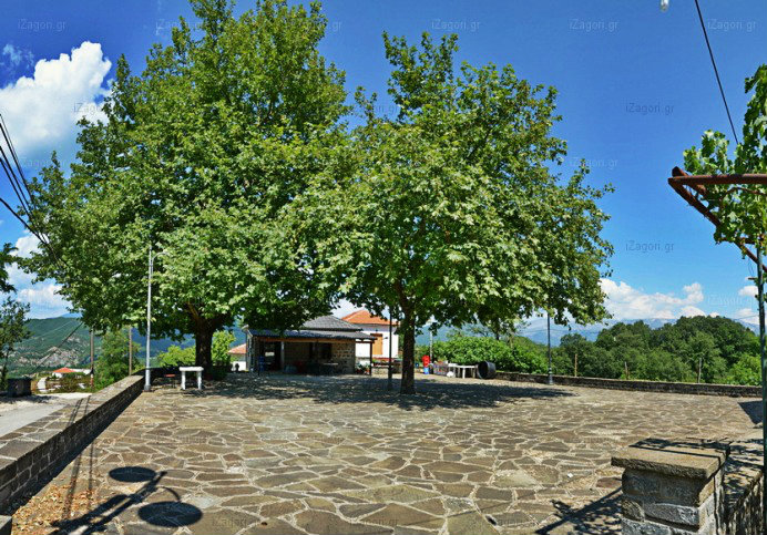 MUNICIPALITY OF EAST ZAGORI – PREFECTURE OF IOANNINA       -Reformation study of the traditional settlement in Karies