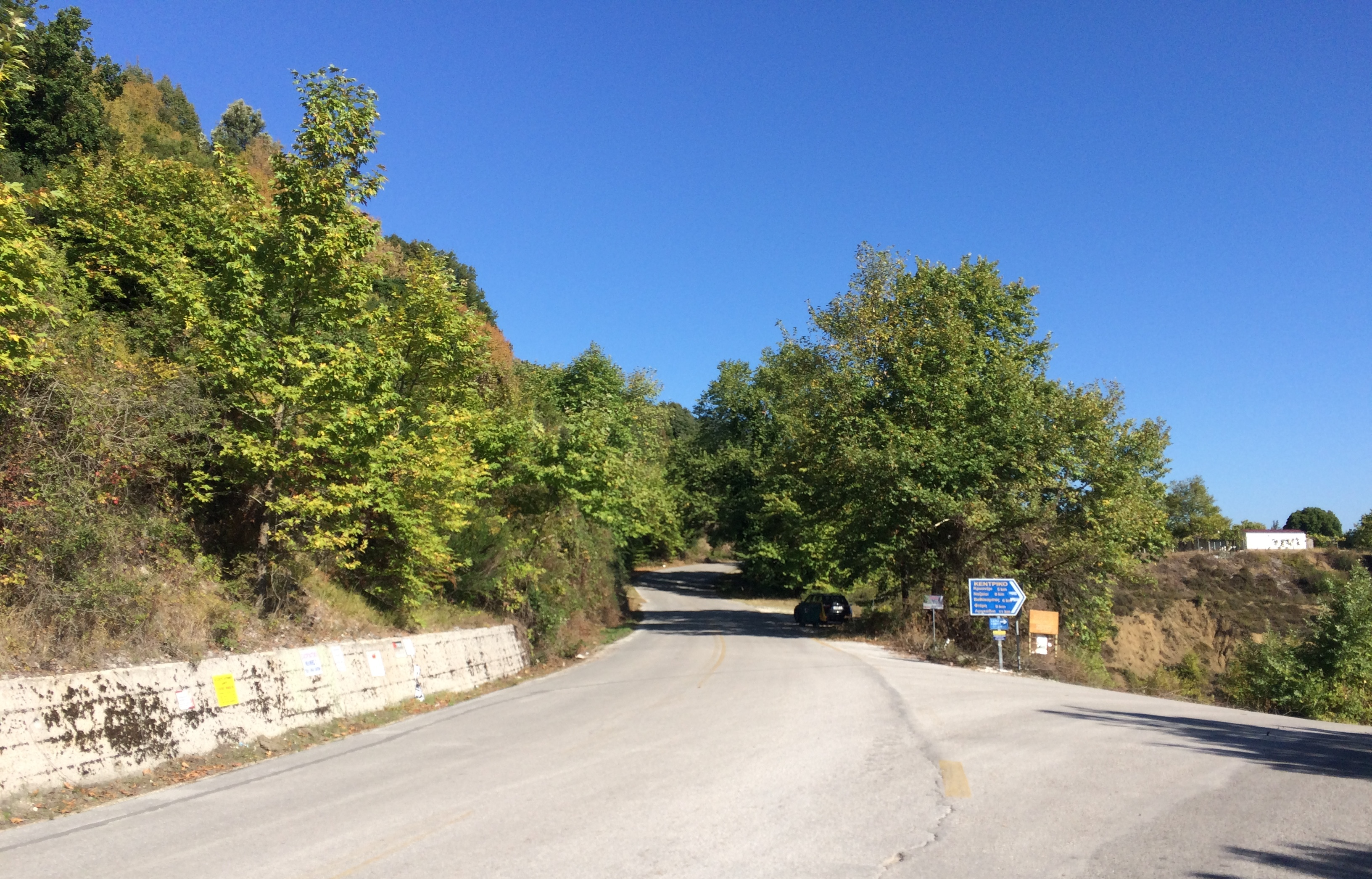 REGIONAL MODULE OF ARTAS-Region of  Epirus     – Rural and office work for the construction of a topographic road surface in parts of the Arta-Dafnoti-Agnanta road